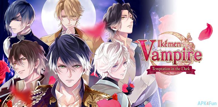 Ikemen Vampire Otome Game Cheats