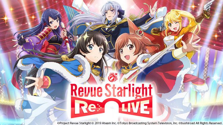 Revue Starlight Re LIVE Cheats