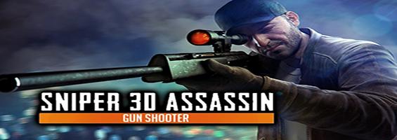 Sniper 3D Assassin Gun Shooter Cheats