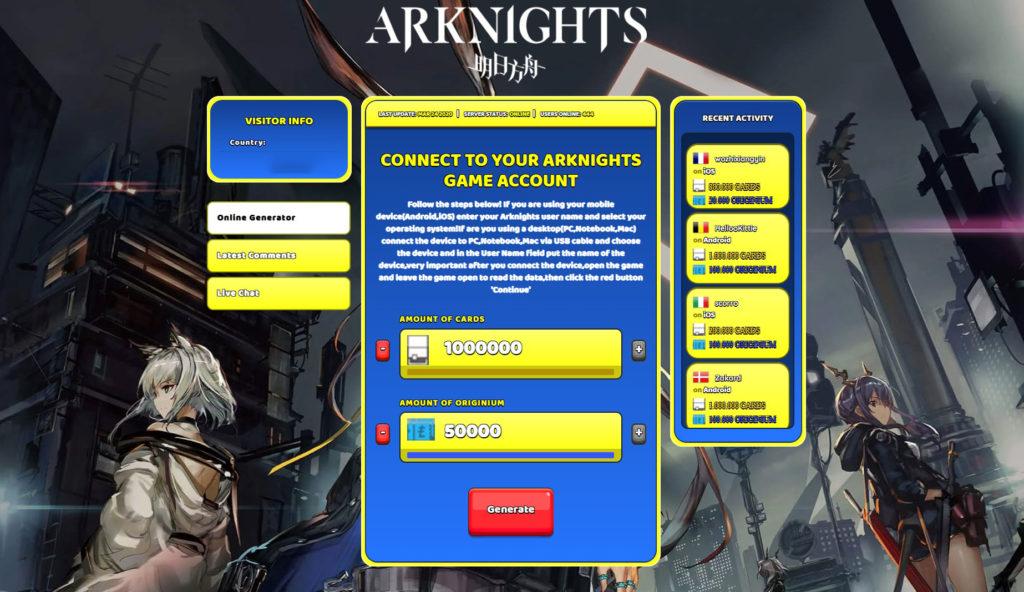 arknights-cheats