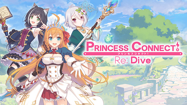 Princess Connect! Re Dive Hack